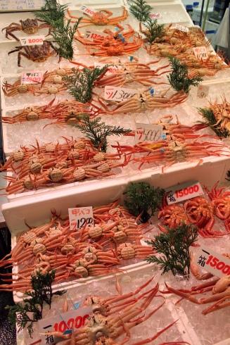 Echizen Gani (Crab)