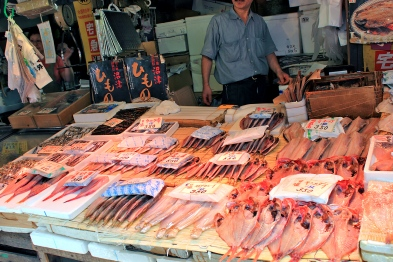 Fish Vendor in Tsukiji