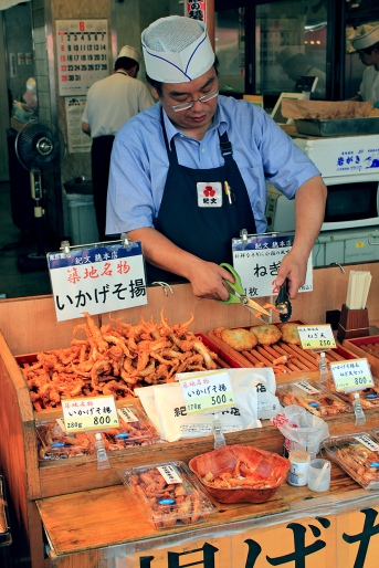 Tsukiji Crab Vendor