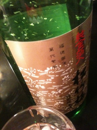 Sake with Gold Flake