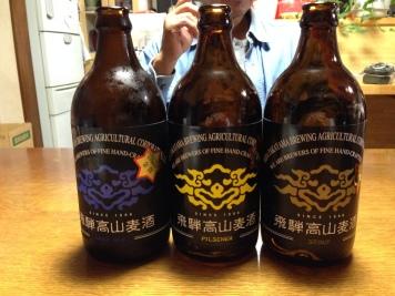 Hida Takayama Beer