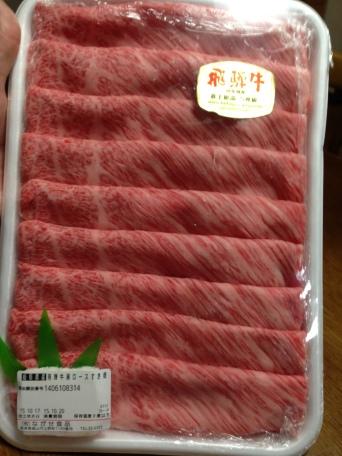 img_5583Hida-gyu: Amazing beef of Takayama, Japan 飛騨牛
