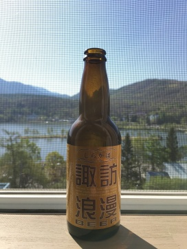Shirakaba Beer