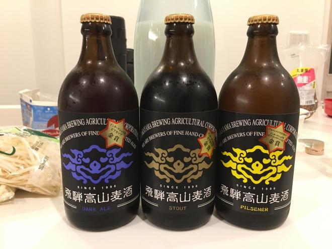 Takayama Beer