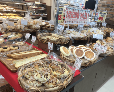 Typical Bread Section in Japan