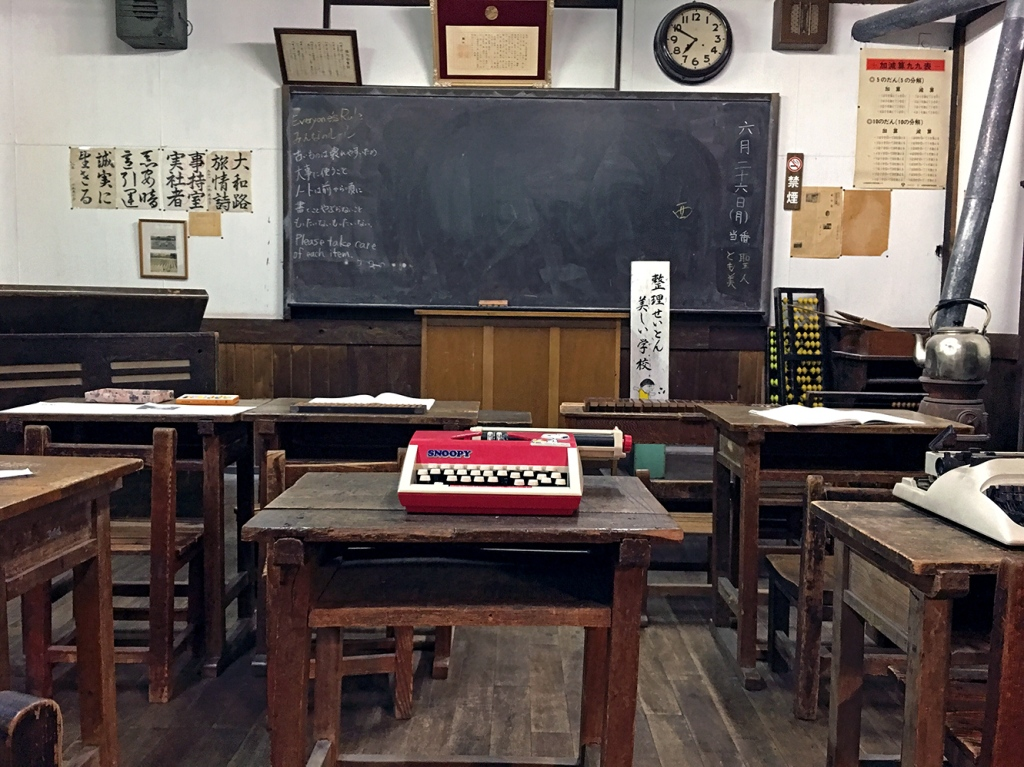 The Classroom