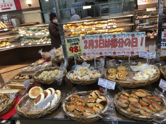 Typical Grocery Store Bakery