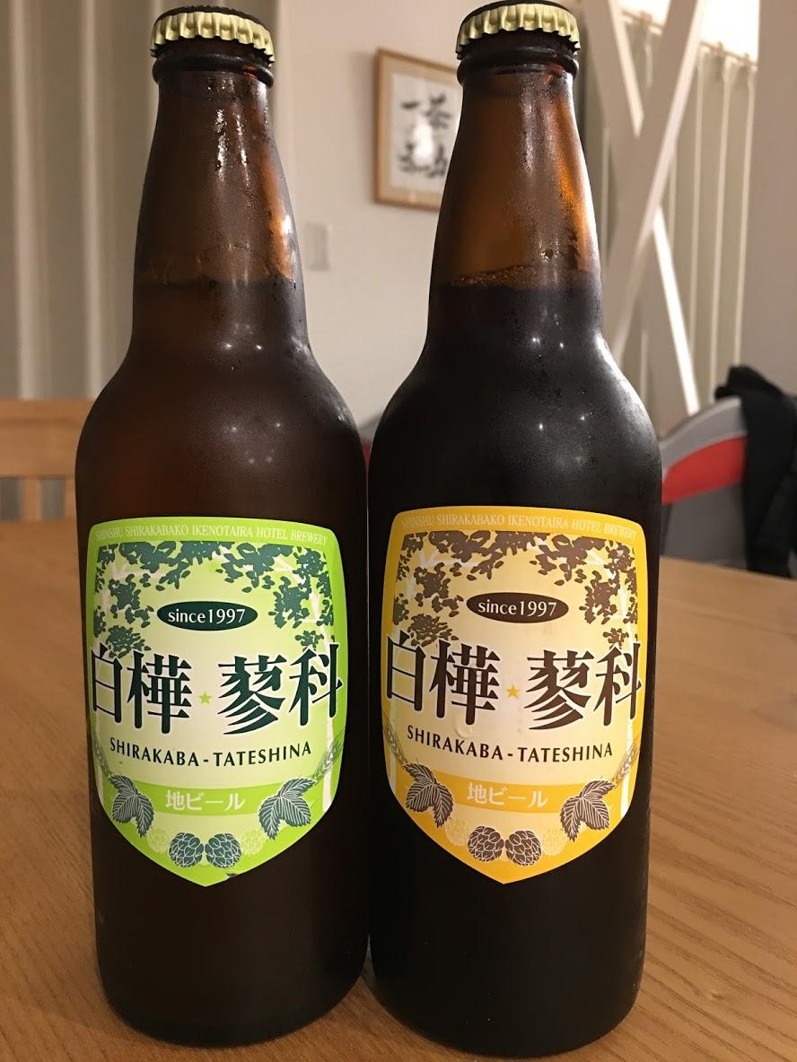 beer6