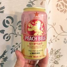 beer9